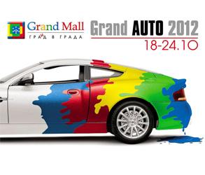 Grand Auto Varna