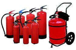 Повече за пожарогасителя thumbnail