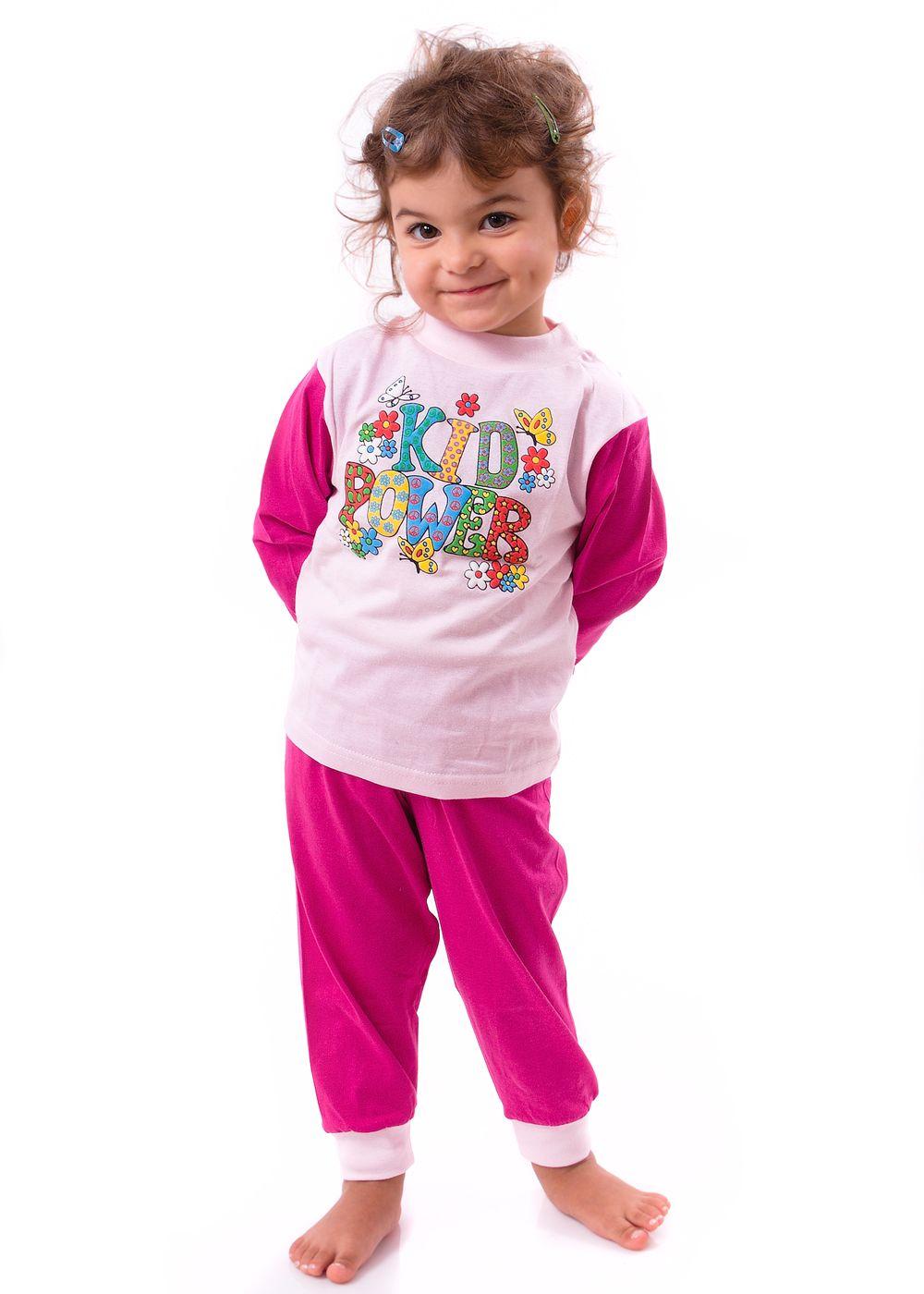 detska pijama
