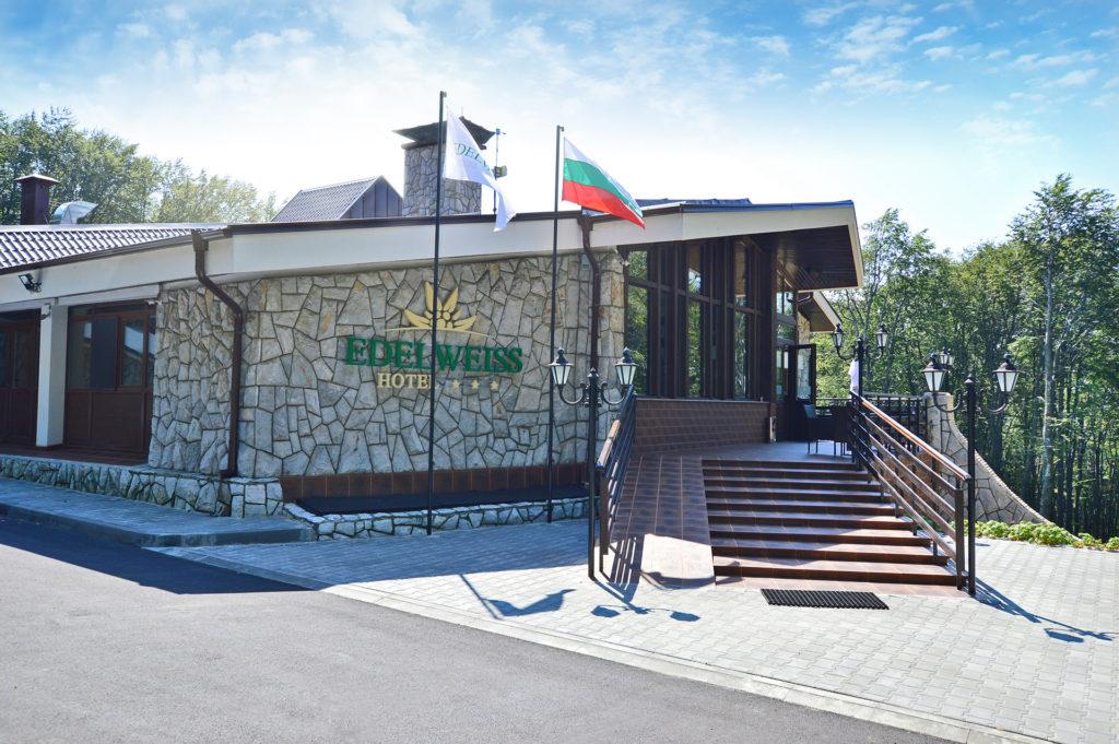 Хотел Еделвайс в Бузлуджа