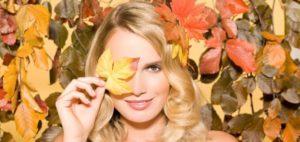 Грижа за кожата през есента с професионална козметика