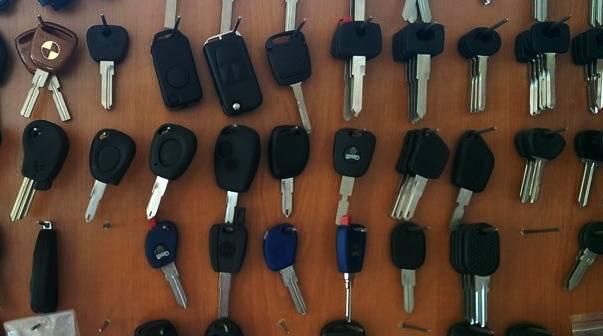 Ключар за автомобили в София